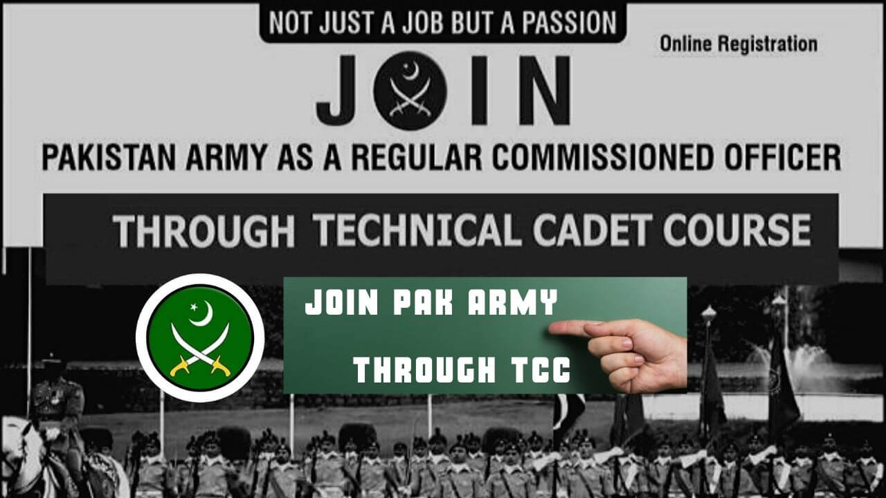 PAK ARMY TCC JOINING