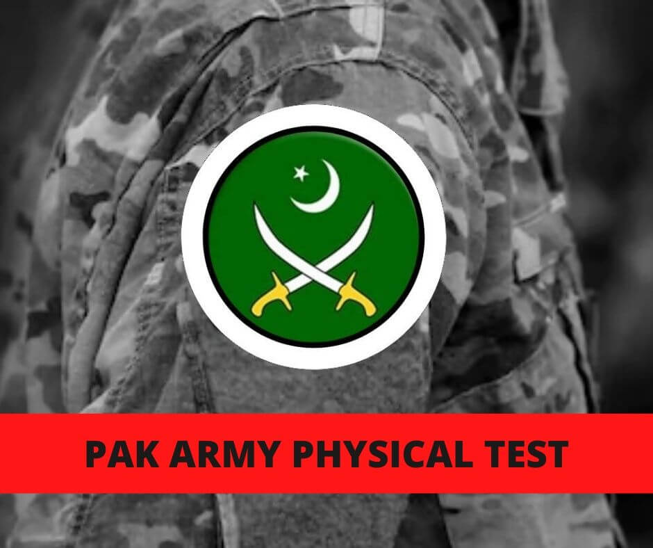 Pakistan Army Physical Test
