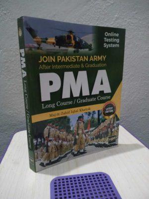 PMA Test Preparation Book