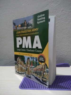 PMA Test Preparation Book